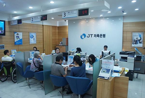 JT貯蓄銀行9