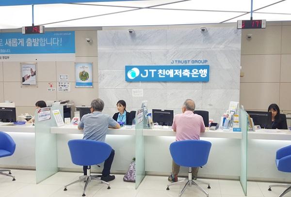JT親愛貯蓄銀行13