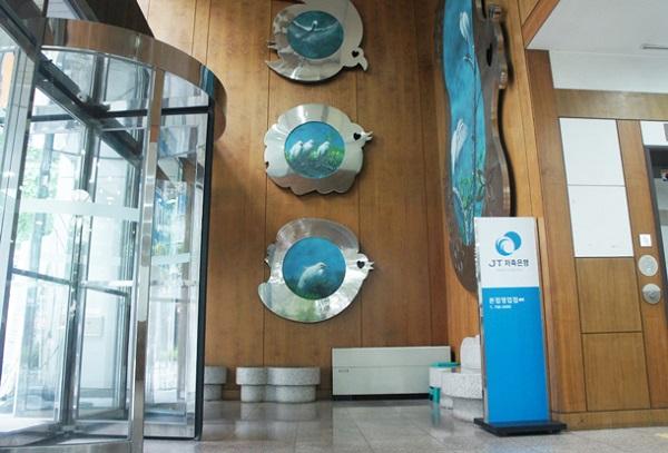 JT貯蓄銀行6
