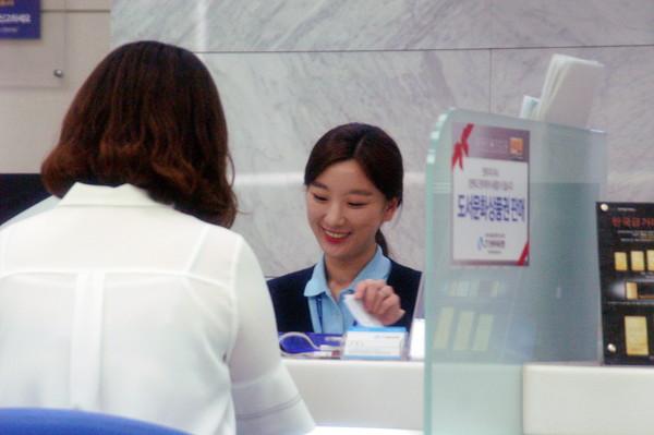 JT親愛貯蓄銀行15