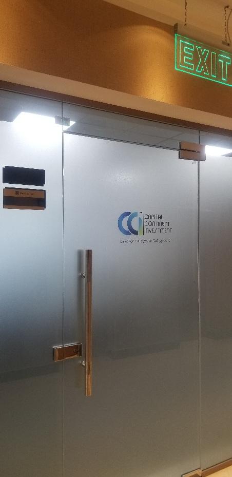 オフィス 入口